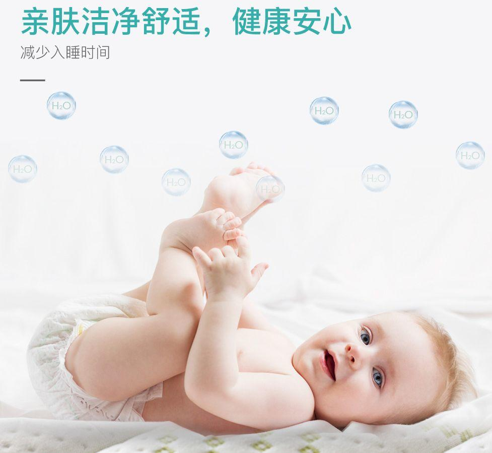 中暑的原因居然是开空调!宝妈警惕|成长睡眠-呼噜噜床垫|