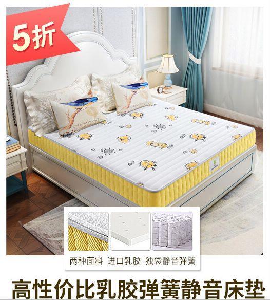奇葩暑假作业,家长看完想打人|成长睡眠-呼噜噜床垫|