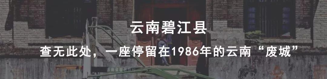 内蒙古根河县   这个仅剩100多人的中国驯鹿村,正在慢慢消失……