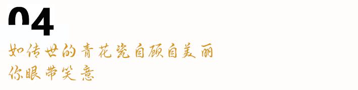 说好不哭!听完周杰伦新单曲,我开始怀念《青花瓷》里的方文山……--新县志