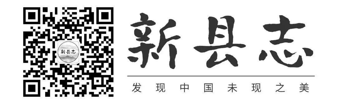 《阿楚姑娘》爆火的背后:分手8年,他将思念写进歌里--新县志