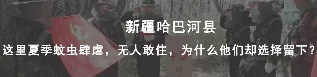 感动朋友圈的爱国瞬间:中国,我是你的14亿分之一!--新县志