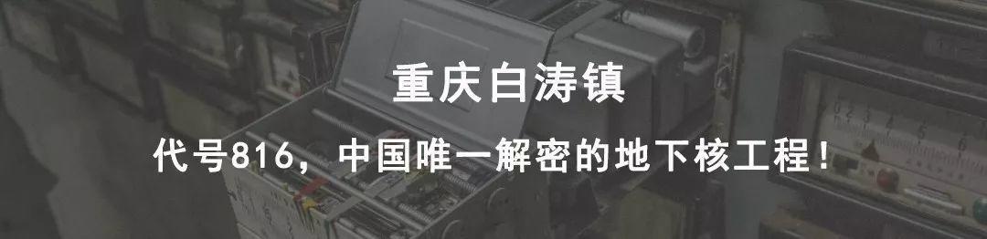 青海哈尔盖   这首诗让世人解读了35年,他说:不是人人都有资格读唐诗--新县志