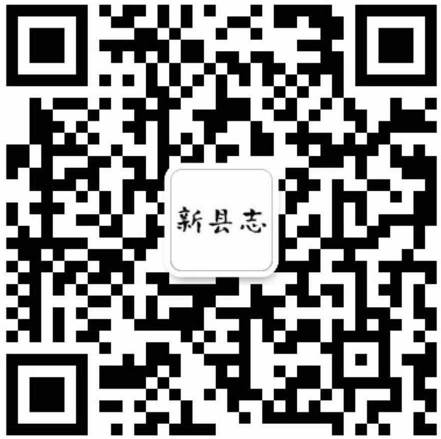 湖北云梦县 | 中国史上第一封家书,尘封2000年前古泽云梦的离合悲欢!--新县志
