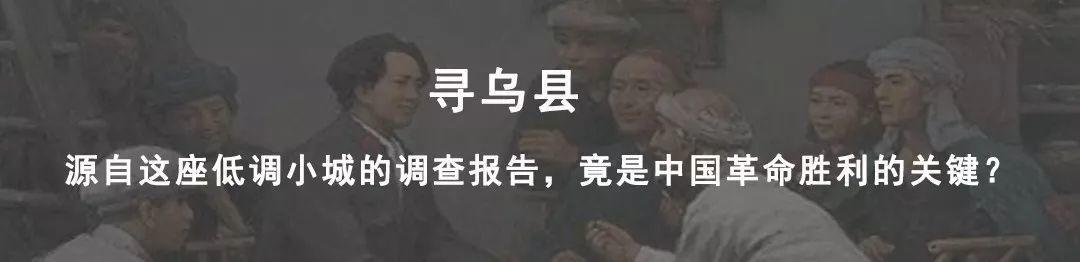 重庆荣昌 | 袖怀折扇,历尽450年的文士风雅!--新县志