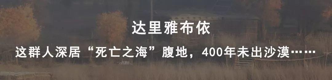 失落在县域的「中式美学」--新县志